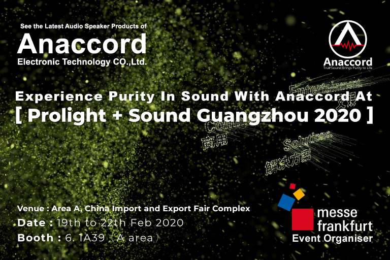 Prolight+Sound-Guangzhou-2020-Anaccord