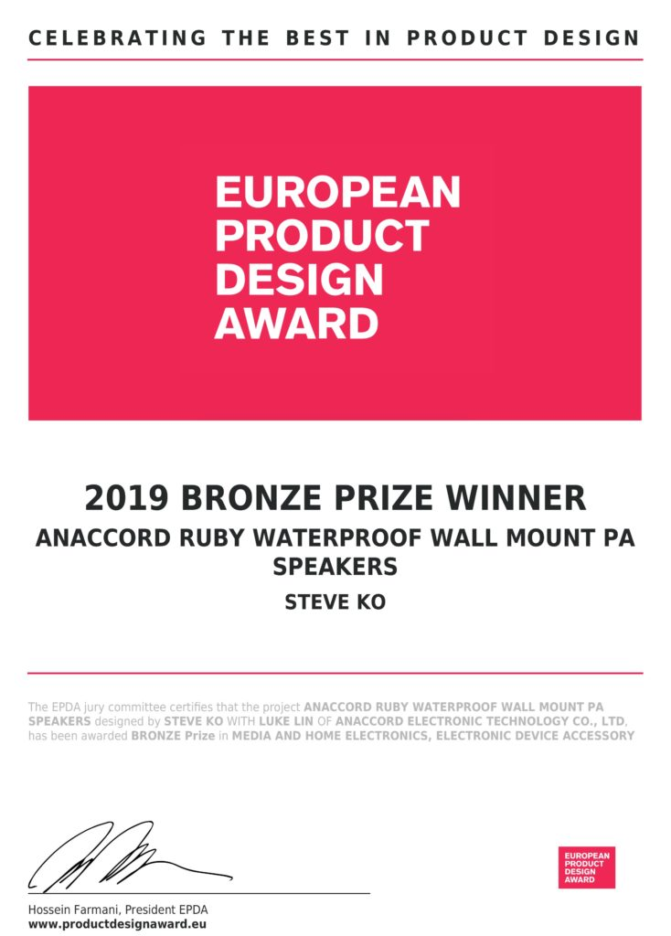 Anaccord-Ruby-European-Product-Design-Award-2019-Certificate