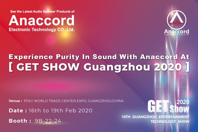 2020Getshow-Anaccord