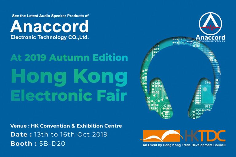 Anaccord @2019 -Autumn-Edition -Hong-Kong-Electronic-Fair