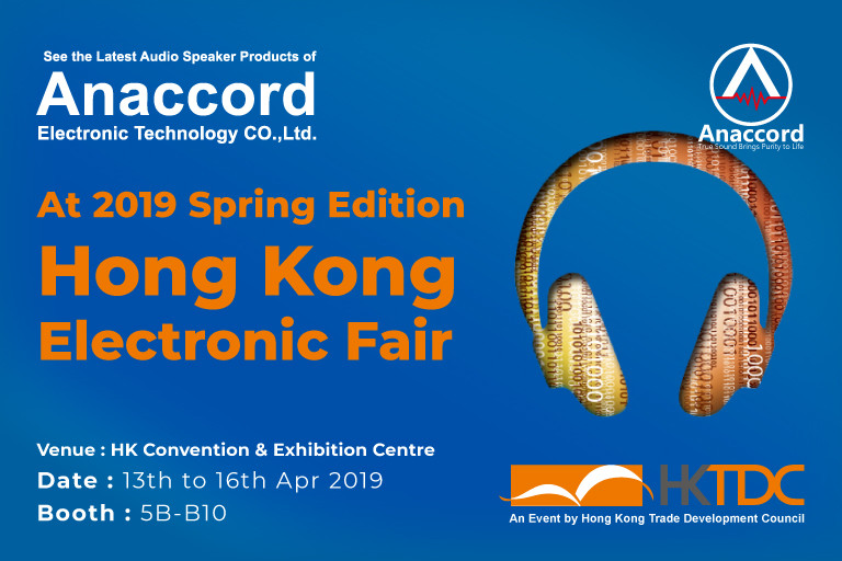Anaccord @2019 -Spring-Edition -Hong-Kong-Electronic-Fair