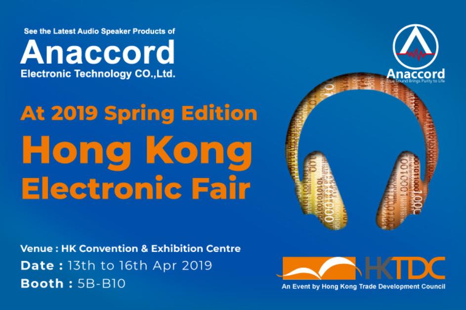 Anaccord @2019 -Spring-Edition -Hong-Kong-Electronic-Fair