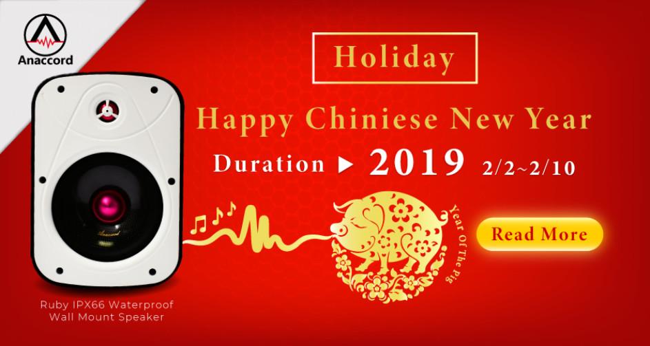 Anaccord_Chiniese_new_year