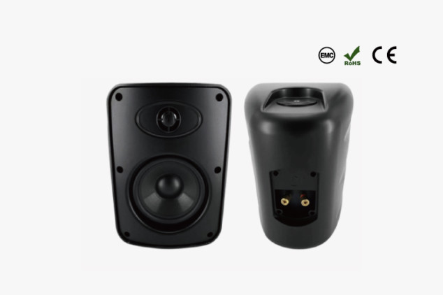 DG-SCF-50-60 Outdoor Wall Mount Speakers_0