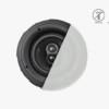 IC-581-01-Audio Ceiling Speakers