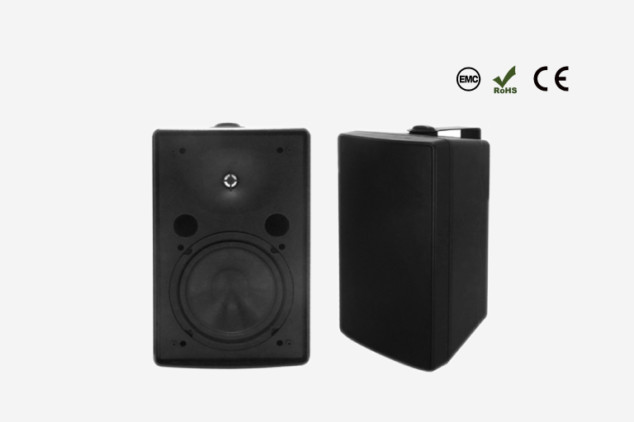 KB-600/800 Outdoor Wall Mount Speakers KB Series