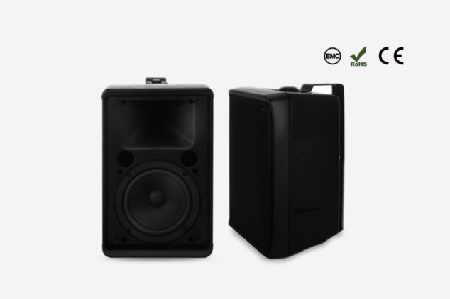 KB-601-801 Outdoor Wall Mount Speakers KB Series