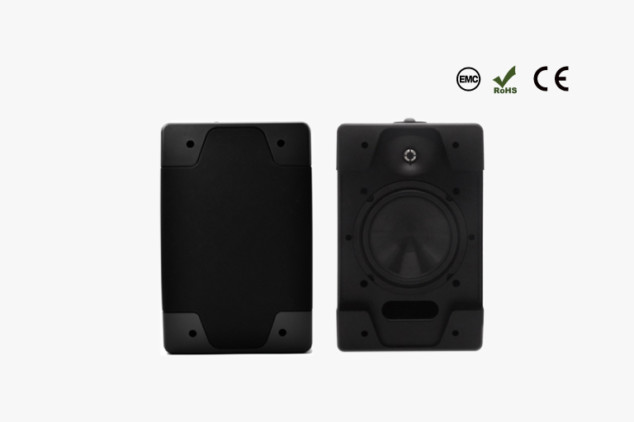KB-602-802Outdoor Wall Mount Speakers