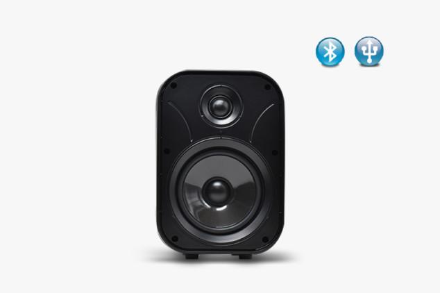 Audio-Speakers-MX-52_0